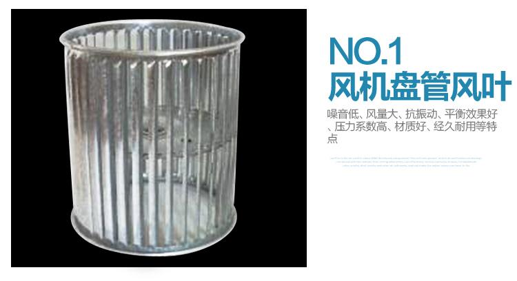 FP-204卧式暗装风机盘管