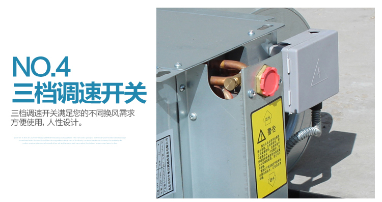 FP-170卧式暗装风机盘管