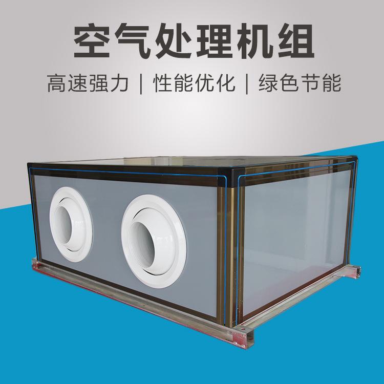 直供卧式明装风机盘管 大风量 高效节能