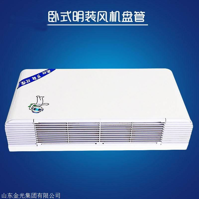 凯亿设备厂家直供卧式明装风机盘管 规格多样