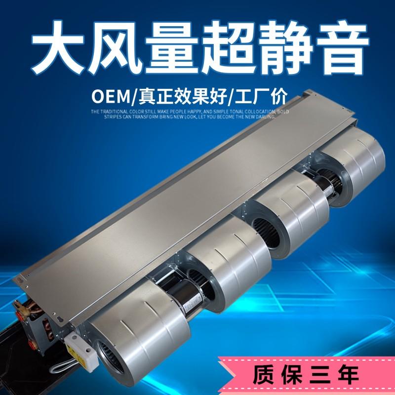 卧式暗装风机盘管  产品性能特点