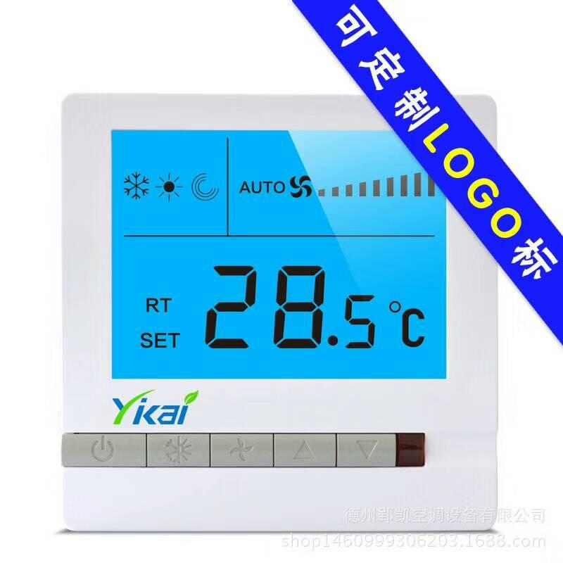 4月11日发往江苏河南液晶温控器