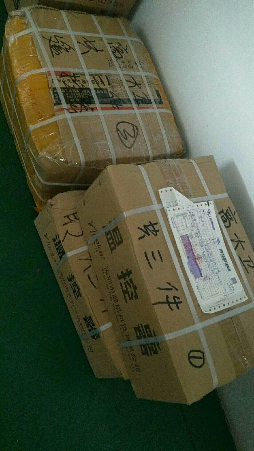 4月27日发往北京100台液晶温控器
