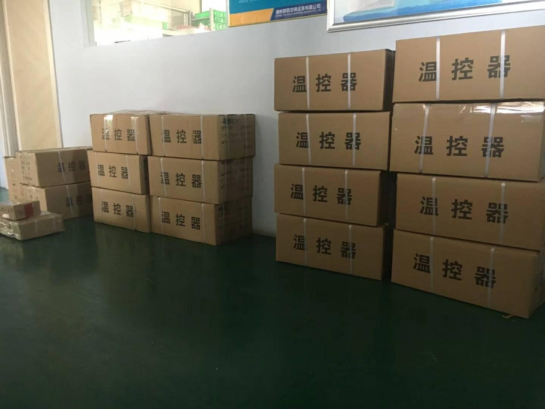 5月24日发往北京辽宁上海的温控器三速开关