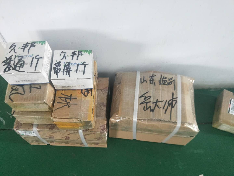 5月28日发往上海临沂河南的温控器